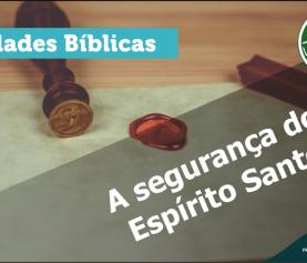 0665 – A segurança do Espírito Santo